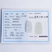 冰玻起荧翡翠弥勒立佛挂件-E15