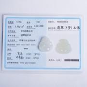 冰种起荧翡翠弥勒佛挂件-E13
