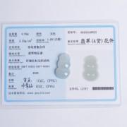 起荧冰种翡翠招财葫芦戒面-E16