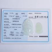 荧绿冰种翡翠观音头像花件-2