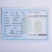 荧绿冰种翡翠观音头像花件-1