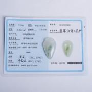 冰种飘绿花翡翠桃心吊坠-L03