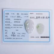 冰种飘绿花翡翠树叶吊坠-L01