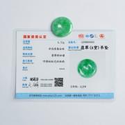 翠绿翡翠平安扣-5HU04