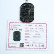 悟道墨翠斋戒牌-28KG18
