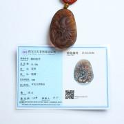 棕红缅甸琥珀龙牌吊坠-27KN26