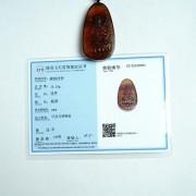 棕红缅甸琥珀大势至菩萨吊坠-31KR01